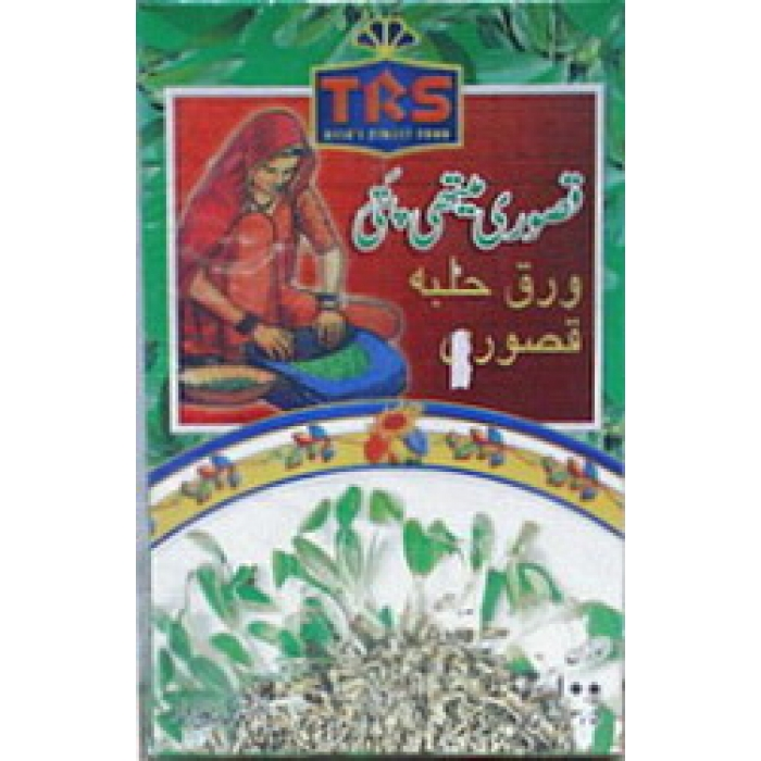 Bockshornklee Blätter Fenugreek leaves - Quasori Methi - TRS 100g