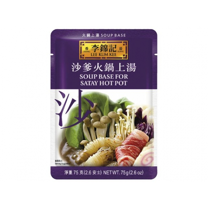 Lee Kum kee - Suppengewürz für Hot Pot - 75 g