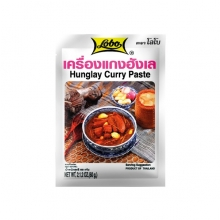 Lobo - Hunglay Currypaste - 60 g