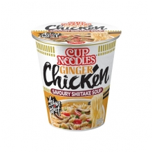Nissin - Cup Nudeln - Cup Noodles - japanische Nudelsuppe - Huhn - 63 g