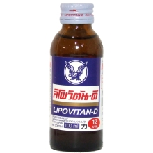 Lipovitan-D Energy Drink 100ml