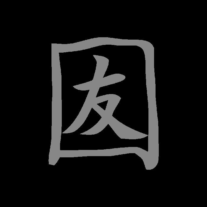Winkekatze Bedeutung glückskatze maneki neko winkekatze weiß 15cm