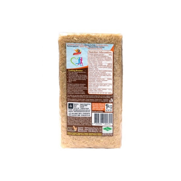 Brauner Jasminreis / Healthy Brown Rice - Sunlee 1kg
