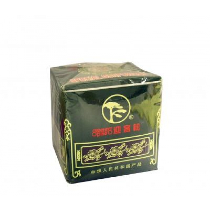GUNPOWDER VR CHINA -- GRÜNER TEE -- LOSE -- 500g