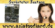 Gerösteter Seetang - Sushi Nori - aus Japan, hohe Qualität! Matsutani 25g